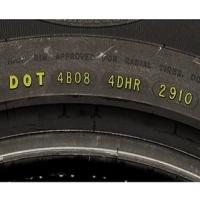 Департамент транспорта обнародовал 13 новых маркировок для шин