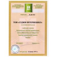 Членство с ТПП Украины