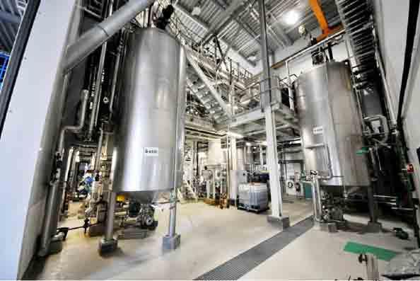 Построен новый завод биодобавок